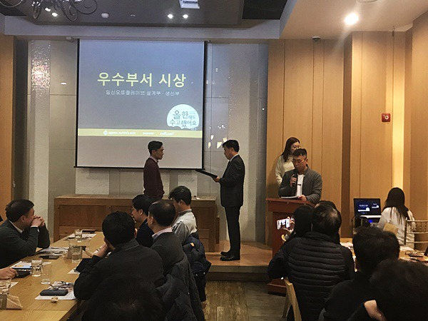 일신오토클레이브 송년회,시무식, suflux,우수부서,장려상,우수사원,