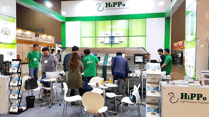 국제포장기자재전,국제제약·바이오·화장품기술전, KOREA PACK, COPHEX, 화장품전시회,HPP, 일신오토클레이브