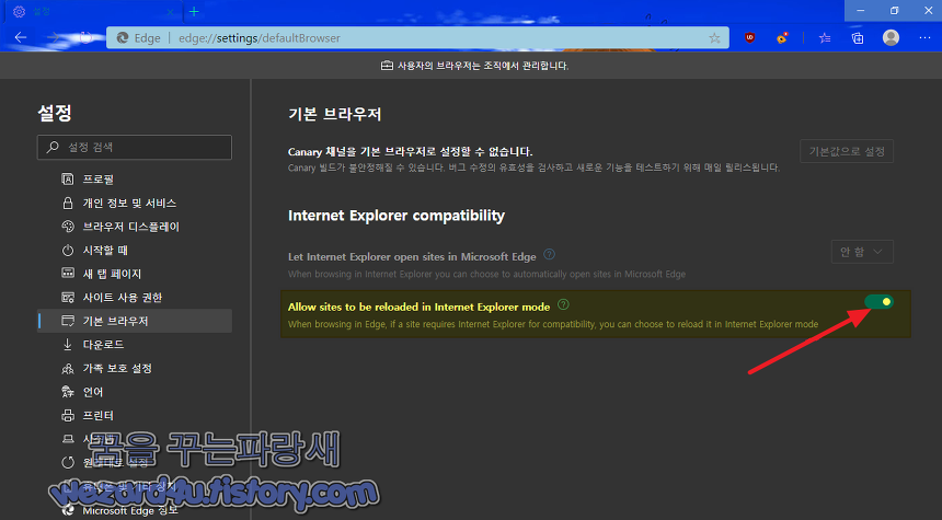 Allow sites to be reloaded in Internet Explorer mode