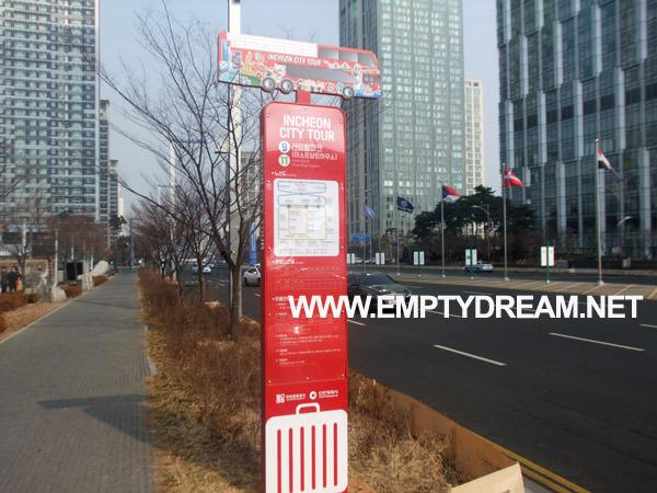 인천 송도 센트럴파크