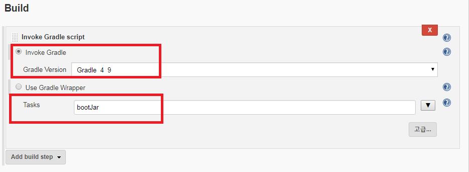 SpringBoot] Jenkins, SpringBoot, Gradle 사용 Jar로 빌드, 배포