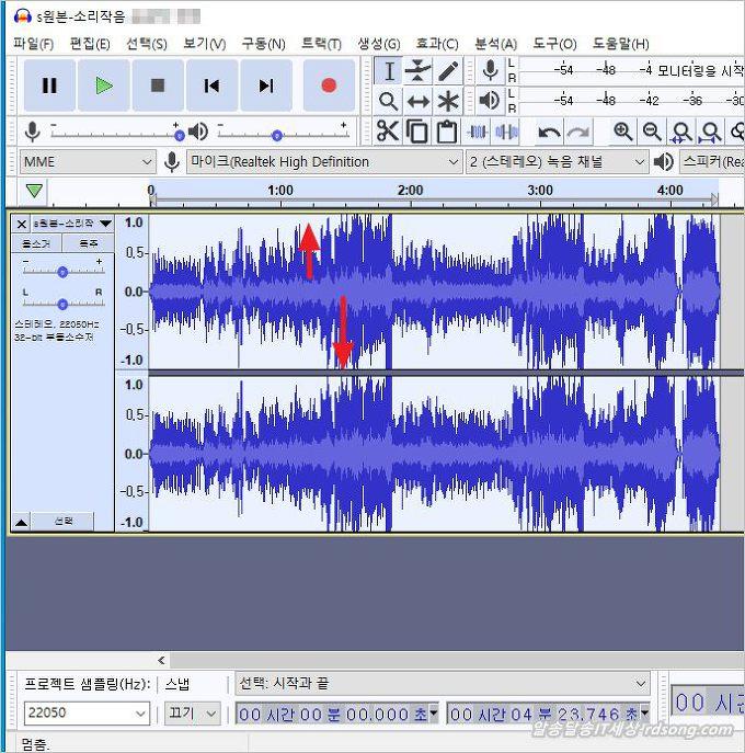 mp3 편집 소리녹음 audacity 오데시티 2.4.2 포터블 소리 증폭8