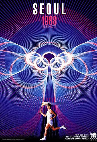 서울올림픽 포스터