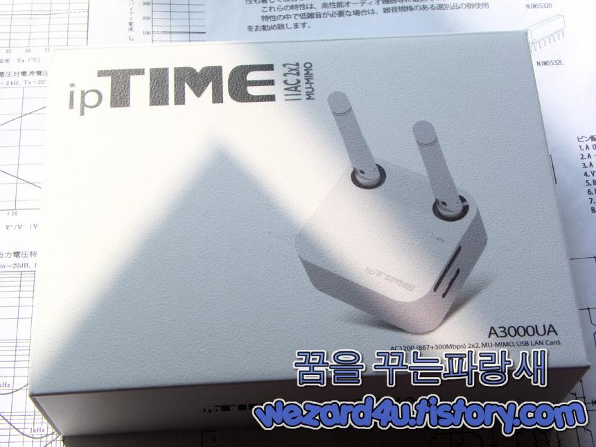 ipTIME(아이피타임) A3000UA 무선랜 카드 제품 앞면
