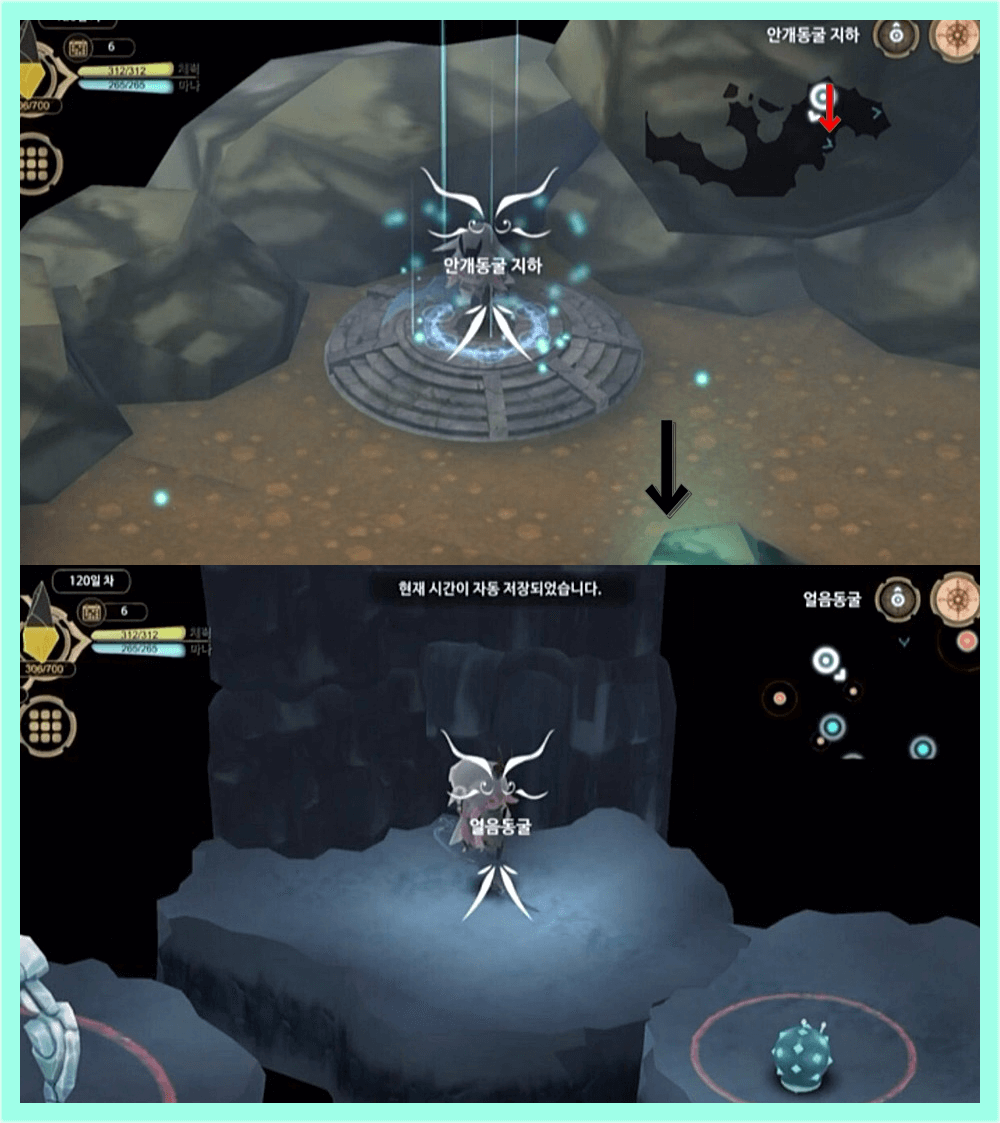 마녀의 샘3 얼음동굴 가는 방법