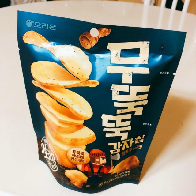 오리온 무뚝뚝 감자칩 -최애 감자칩으로 등극