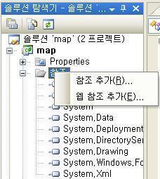 비주얼 스튜디오 참조 추가 - MySql.Data.dll