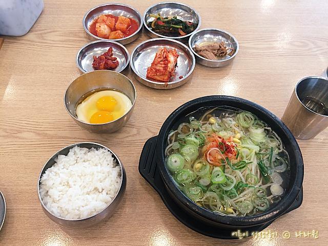넷길이 콩나물국밥