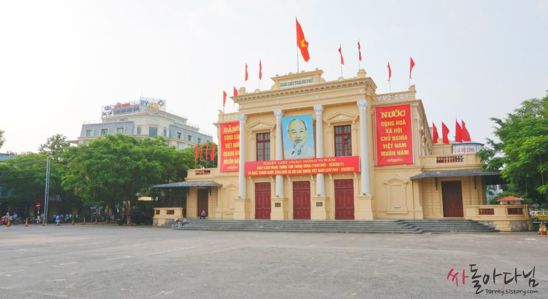 베트남 하이퐁 오페라하우스