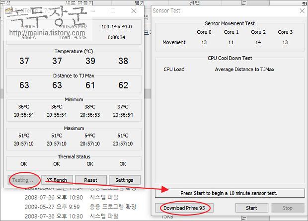 CPU 온도측정을 해주는 Real Temp 포터블 프로그램