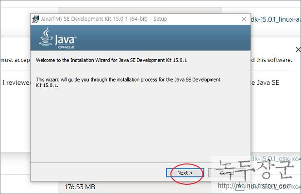 자바(Java) 개발을 위한 최신 버전 JDK 다운 받기