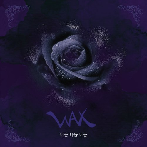 WAX – You are You are You are Lyrics [English, Romanization]