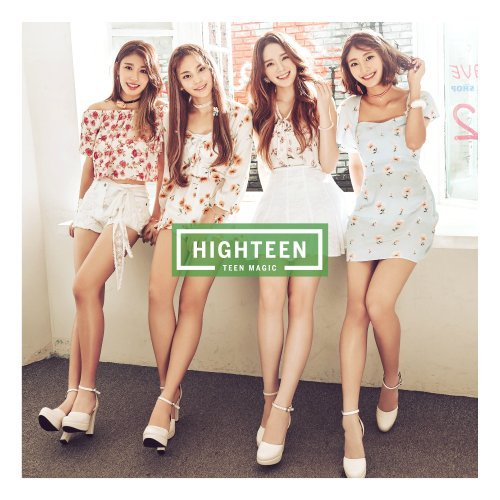 HIGHTEEN – BOOM BOOM CLAP Lyrics [English, Romanization]