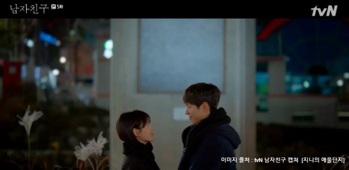 ['남자친구' OST Part3 ]듣고있으면 썸타고 싶은 설레이는 노래 l 용준형의 '망설이지 마요' 음악 듣기-노래가사3