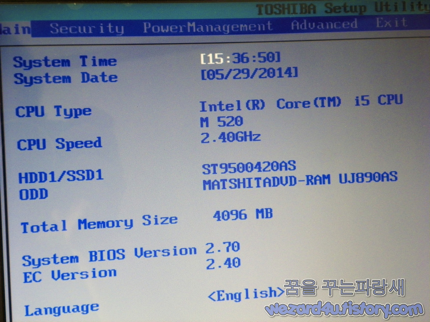 BIOS(바이오스)