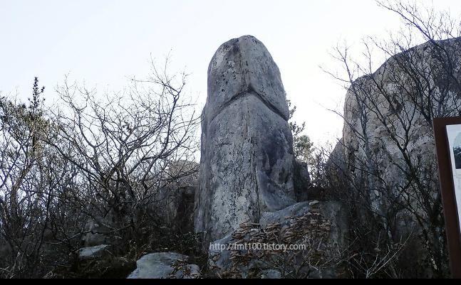천관산 양근석
