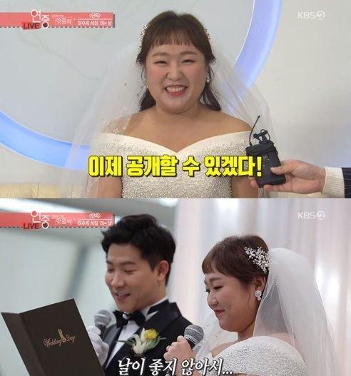 개그우먼 이수지 결혼