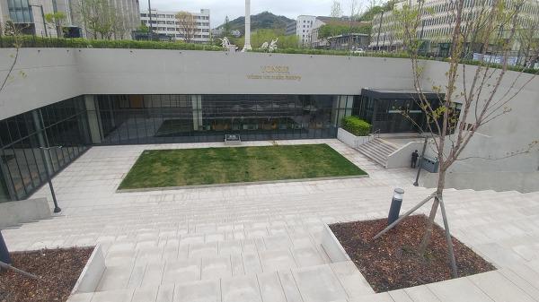 연세대 동문광장