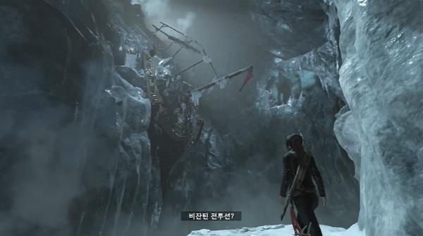 rise of the Tomb Raider korean screen shot