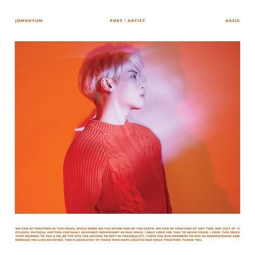 JONGHYUN - Shinin' Lyrics [English, Romanization]