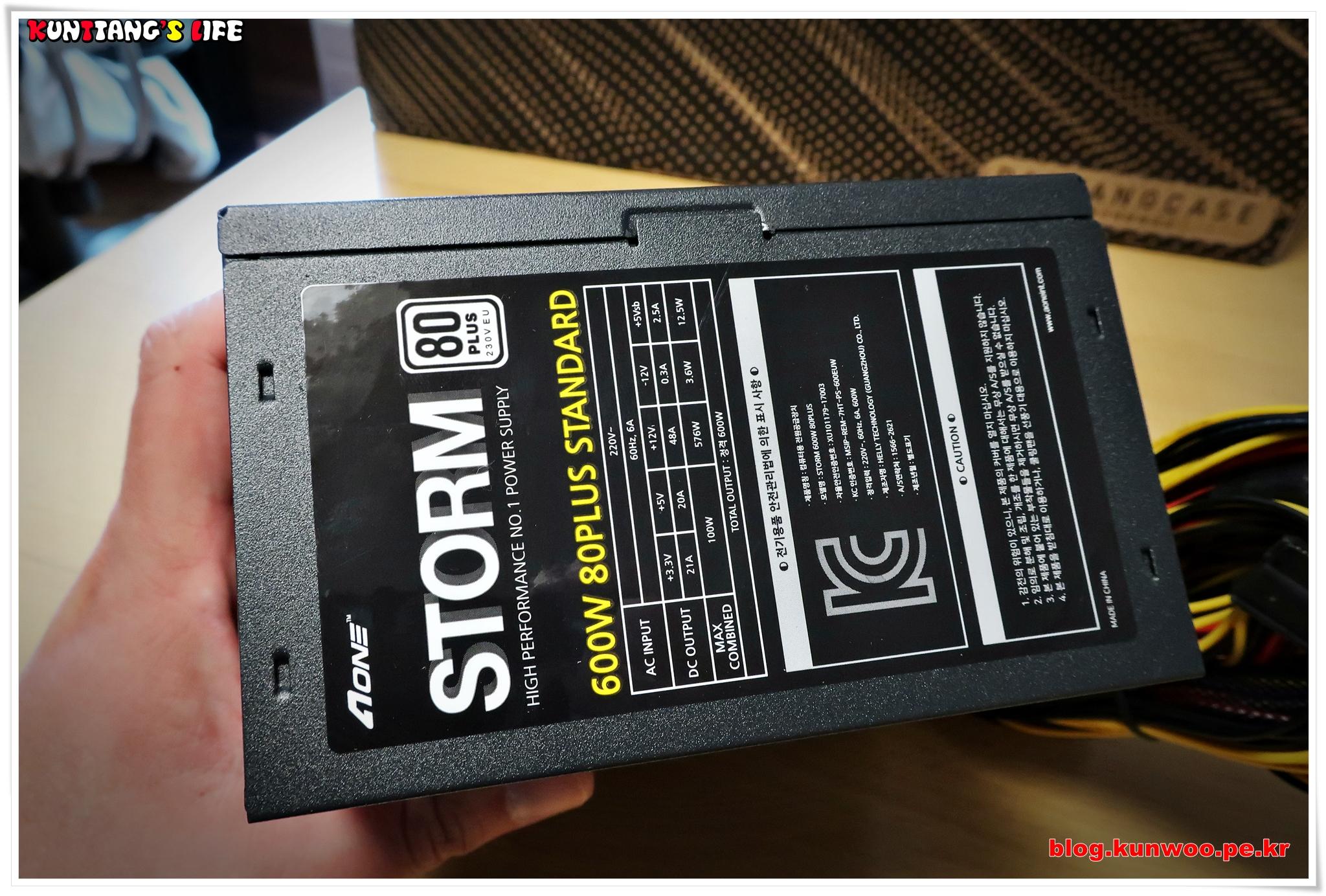 [그림9] 파워 AONE사의 STORM 600W(80PLUS Standard)