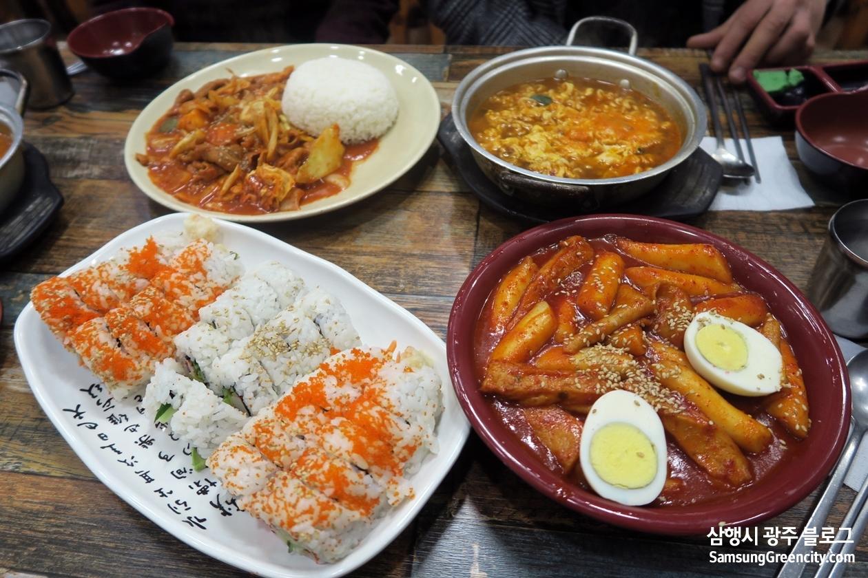 대왕김밥 메뉴