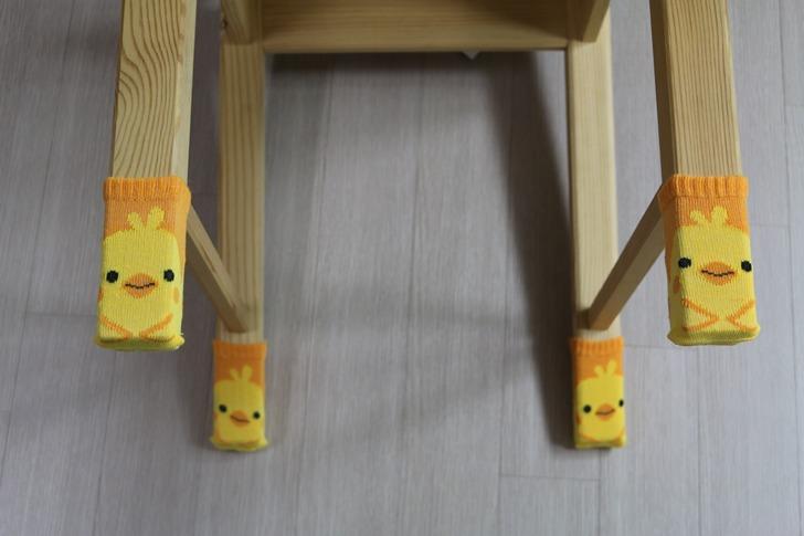 깜찍하고 귀여운 다이소 의자양말(동물친구 의자 발커버)