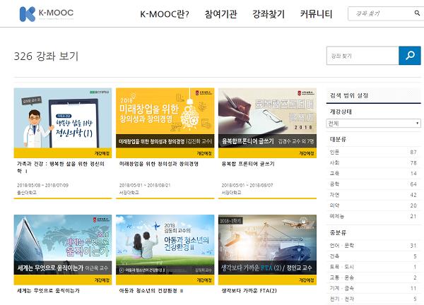 K-MOOC 검색