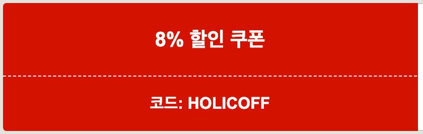 호텔스닷컴 1월할인코드