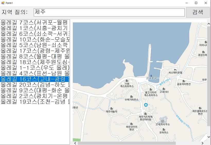 지역 검색으로 얻어온 위도/경도로 지도 설정하는 Windows Forms 응용 프로그램