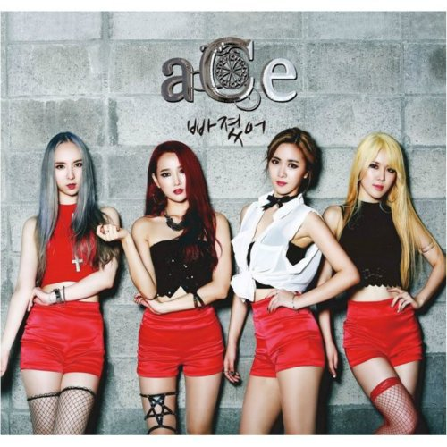 ACE – You Fell In Me Lyrics [English, Romanization]