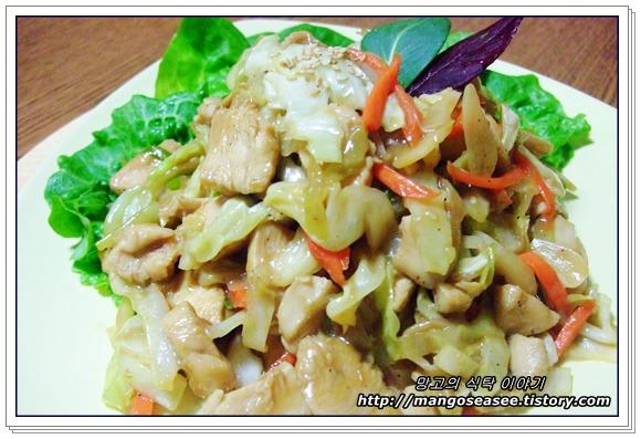 중국식 퓨전 요리로 색다른 닭가슴살양배추 볶음