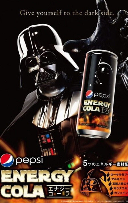 Pepsi-limited-edition-Darth-vader