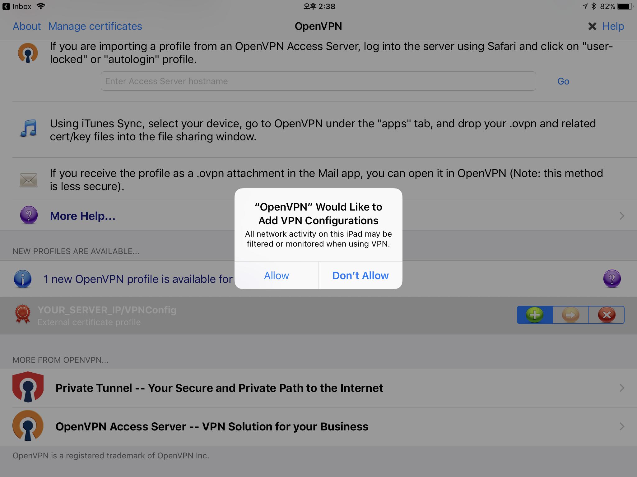 iOS OpenVPN 설정 3