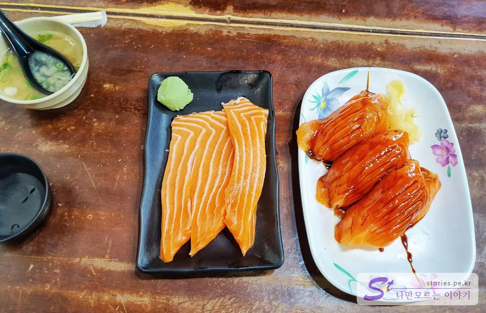 삼미식당 대왕연어초밥
