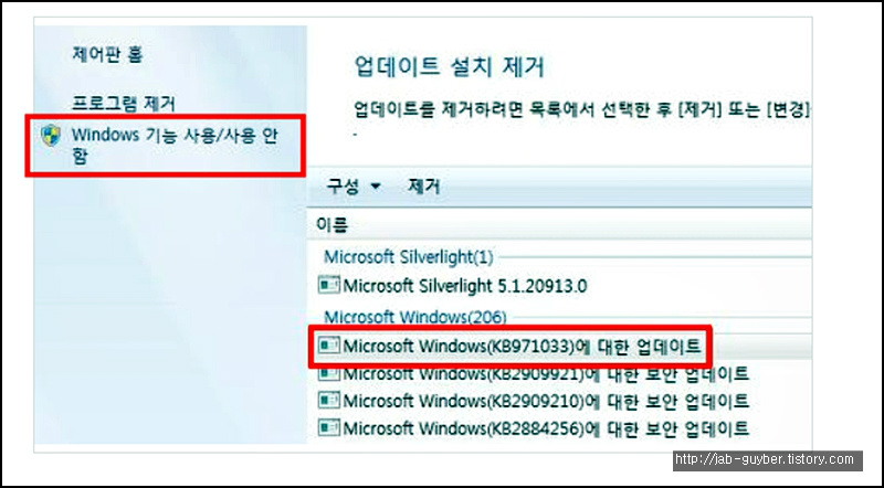 Microsoft Windows (KB971033)