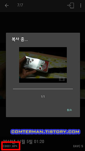 PlayMemories Mobile 동영상 전손