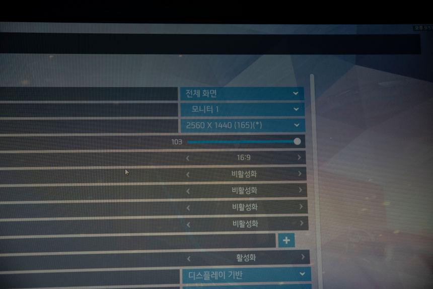LG 게이밍 모니터 32GK850G 후기. G싱크 그리고 165hz