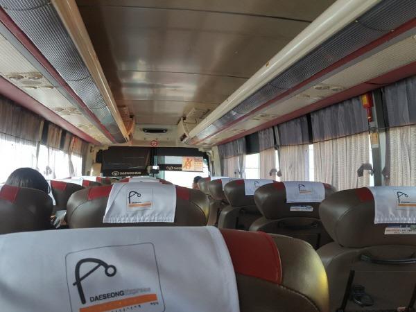 청주 우등 버스
