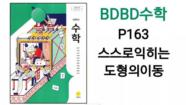 금성 출판사 수학 교과서 pdf