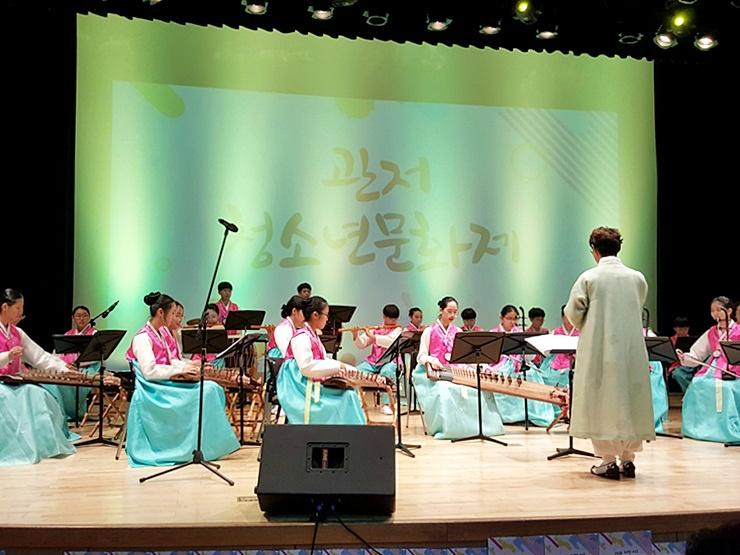 청소년 관현악단 '청아율'