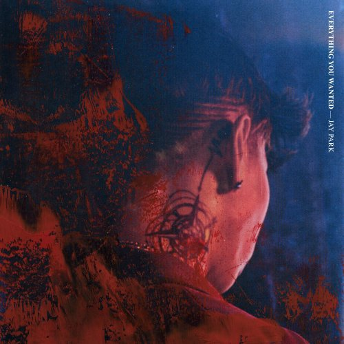 Jay Park – DRIVE (feat. GRAY) Lyrics [English, Romanization]