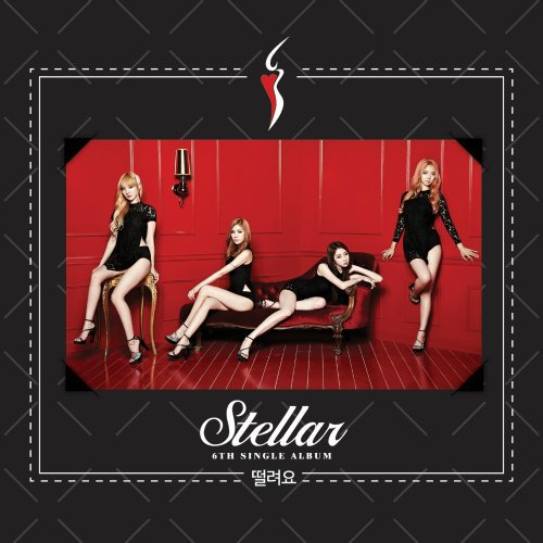 Stellar – VIBRATO Lyrics [English, Romanization]