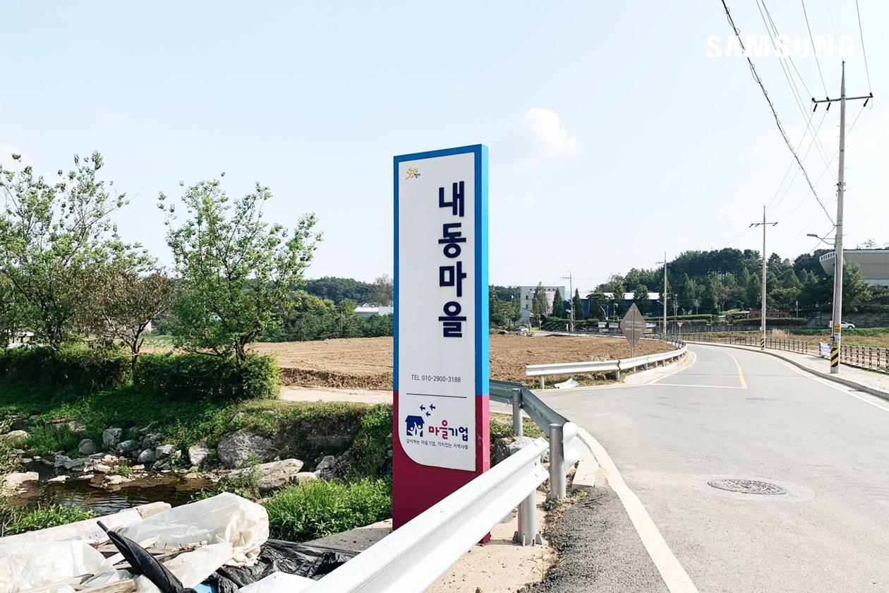 용인 드라이브 코스 '내동마을 연꽃단지'