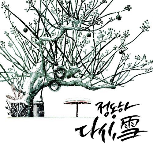 Jung Dong Ha – Snow again Lyrics [English, Romanization]