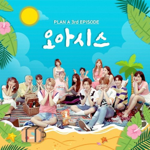 HuhGak, Apink, VICTON – OASIS Lyrics [English, Romanization]