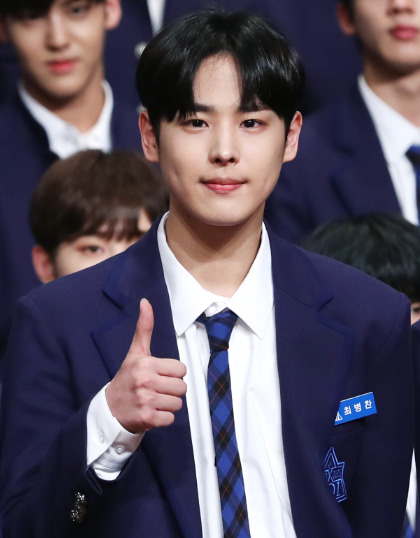 Image result for 최병찬