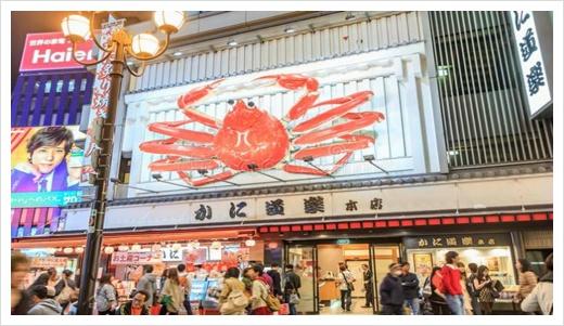 오사카 10월 옷차림