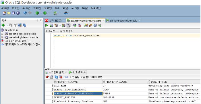 How to use the Oracle database basically? :: createnetech