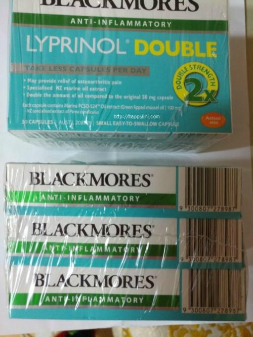 블랙모어스 리프리놀 더블 초록홍합 관절에 좋은 건강 식품